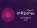 శుక్రవారం మీ రాశిఫలాలు 11-10-2019