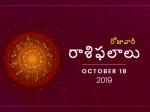 శుక్రవారం మీ రాశిఫలాలు 18-10-2019