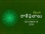 శనివారం మీ రాశిఫలాలు 19-10-2019