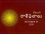 సోమవారం మీ రాశిఫలాలు 21-10-2019