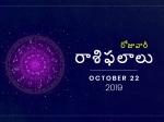 మంగళవారం మీ రాశిఫలాలు 22-10-2019