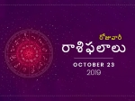 బుధవారం మీ రాశిఫలాలు 23-10-2019