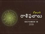 సోమవారం మీ రాశిఫలాలు 14-10-2019