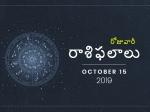 మంగళవారం మీ రాశిఫలాలు 15-10-2019