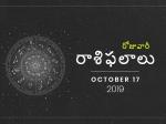 గురువారం మీ రాశిఫలాలు 17-10-2019