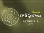 శనివారం మీ రాశిఫలాలు 16-11-2019