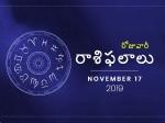 ఆదివారం మీ రాశిఫలాలు 17-11-2019