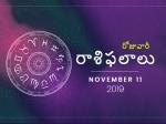 సోమవారం మీ రాశిఫలాలు 11-11-2019
