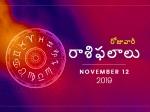 మంగళవారం మీ రాశిఫలాలు 12-11-2019