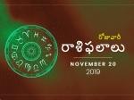 బుధవారం మీ రాశిఫలాలు 20-11-2019
