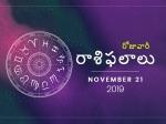 గురువారం మీ రాశిఫలాలు 21-11-2019
