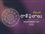 శనివారం మీ రాశిఫలాలు 23-11-2019
