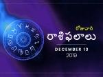 శుక్రవారం మీ రాశిఫలాలు 13-12-2019