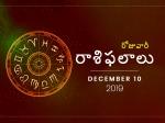 మంగళవారం మీ రాశిఫలాలు 10-12-2019