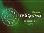బుధవారం మీ రాశిఫలాలు 11-12-2019