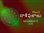 ఆదివారం మీ రాశిఫలాలు 15-12-2019