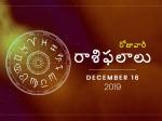 సోమవారం మీ రాశిఫలాలు 16-12-2019