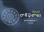 శనివారం మీ రాశిఫలాలు 7-12-2019