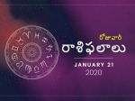 మంగళవారం మీ రాశిఫలాలు 21-01-2020
