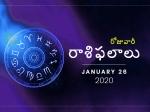 ఆదివారం మీ రాశిఫలాలు 26-01-2020