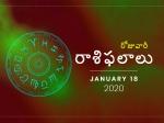 శనివారం మీ రాశిఫలాలు 18-01-2020