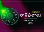 సోమవారం మీ రాశిఫలాలు 17-02-2020