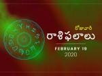 బుధవారం మీ రాశిఫలాలు 19-02-2020