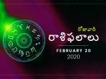 గురువారం మీ రాశిఫలాలు 20-02-2020