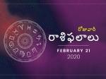 శుక్రవారం మీ రాశిఫలాలు 21-02-2020