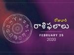 మంగళవారం మీ రాశిఫలాలు 25-02-2020