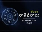 బుధవారం మీ రాశిఫలాలు 26-02-2020