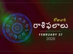 గురువారం మీ రాశిఫలాలు 27-02-2020