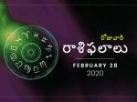 శుక్రవారం మీ రాశిఫలాలు 28-02-2020