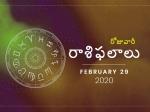 శనివారం మీ రాశిఫలాలు 29-02-2020
