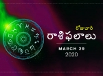 ఆదివారం మీ రాశిఫలాలు 29-03-2020