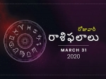 మంగళవారం మీ రాశిఫలాలు 31-03-2020