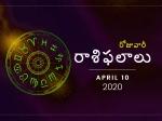 శుక్రవారం మీ రాశిఫలాలు 10-04-2020