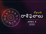 ఆదివారం మీ రాశిఫలాలు 05-04-2020