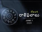 సోమవారం మీ రాశిఫలాలు 01-06-2020