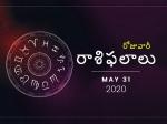 ఆదివారం మీ రాశిఫలాలు 31-05-2020
