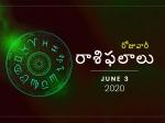 బుధవారం మీ రాశిఫలాలు 03-06-2020