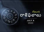 సోమవారం మీ రాశిఫలాలు 06-07-2020