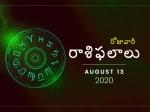 గురువారం మీ రాశిఫలాలు 13-08-2020