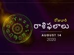 శుక్రవారం మీ రాశిఫలాలు 14-08-2020