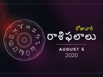 బుధవారం మీ రాశిఫలాలు 05-08-2020