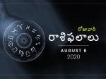 గురువారం మీ రాశిఫలాలు 06-08-2020