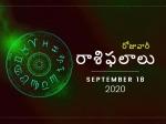 శుక్రవారం మీ రాశిఫలాలు 18-09-2020