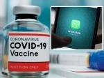 Corona Vaccine:ఇంట్లోనే ఉంటూ whatsappతో కోవిద్ వ్యాక్సిన్ సెంటర్ ఎక్కడుందో తెలుసుకోండిలా...