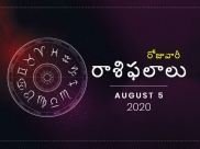 బుధవారం మీ రాశిఫలాలు (05-08-2020)