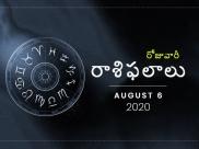 గురువారం మీ రాశిఫలాలు (06-08-2020)